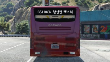 Daewoo BS110CN Bus - GTA5