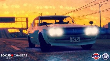 Nissan Skyline GSX C110 [Add-On / Replace]